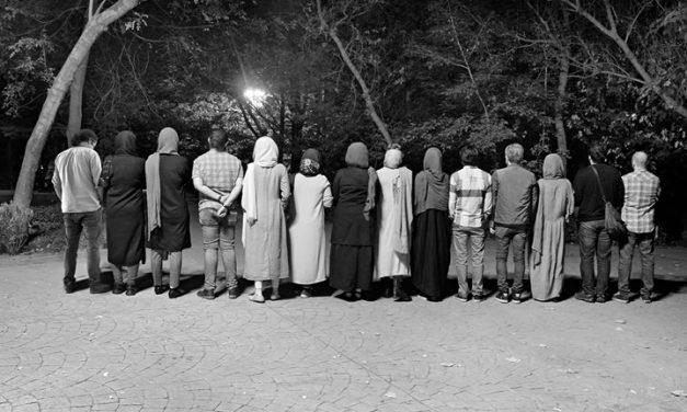 Shaghayegh Ahmadinan / Negar (Zahra) Alemzade Gorji / Mustafa Choobtrash / Negar Ghiamat / Fahime Haghighi / Sara Hosseini Sefiddashti / Mehrdad Jafari / Alireza Nekouei / Roohangiz Safarinezhad / Rene Saheb / Farzin Shadmehr / Shahryar Rezaei – BEYOND THE EXHIBIT Contextualising Emerging Iranian Artists
