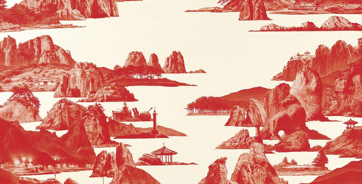 SEA HYUN LEE – 'Between Red'